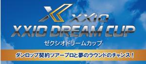 XXIO DreamCup 2020